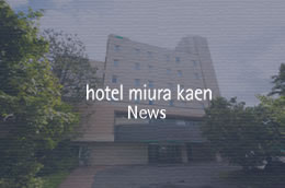 hotel miura kaen News
